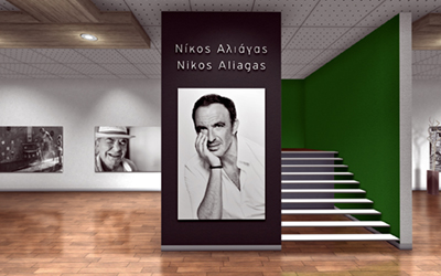 "Nikos Aliagas – ""The Photographer"""